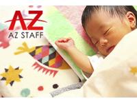 0-2歳児の保育/担任補助