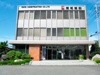 横尾建設株式会社の求人情報を見る