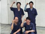 (株)AROUSE 太田納整事業所の求人情報を見る