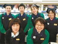 株式会社マスダ ヤマウチ牛久店の求人情報を見る