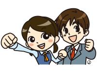 家電量販店:長野市・上田市
