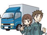 株式会社川元急送の求人情報を見る