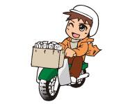 実川新聞舗の求人情報を見る