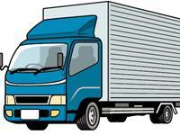 大生運輸株式会社の求人情報を見る