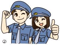 青森みちのく警備保障㈱八戸営業所の求人情報を見る