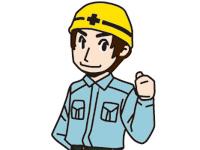 株式会社岡田設備工業の求人情報を見る
