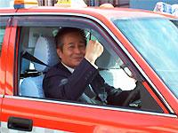 三ツ矢観光自動車株式会社の求人情報を見る