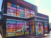 APOLLO21の求人情報を見る