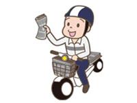 ASA市川南八幡の求人情報を見る