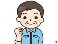共同産業株式会社<大阪本社>の求人情報を見る
