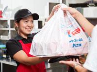 ドミノ・ピザ 赤堤店の求人情報を見る