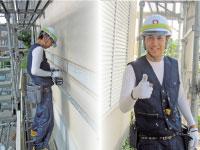 集合住宅・住宅の外壁交換、外装材の交換、屋上バル…