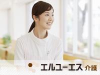 株式会社エルユーエス 名古屋オフィスの求人情報を見る