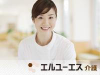 介護・ヘルパー/月給20万円以上可能!昇給あり☆賞…