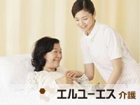 介護・ヘルパー/福利厚生充実の大手企業で働く☆ホ…