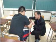有限会社 教育センター学習塾の求人情報を見る