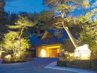 加賀・山代温泉 森の栖 リゾート&スパの求人情報を見る