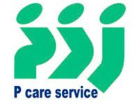 介護付き老人ホームで利用者様の食事介助、入浴介助…
