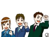 長野県労働保険指導協会 長野市事務所の求人情報を見る