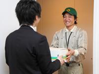 ヤマト運輸株式会社 長岡主管支店の求人情報を見る