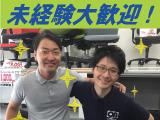 オフィスバスターズ飯田橋店の求人情報を見る