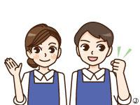サンマルク 名古屋ラシック店の求人情報を見る
