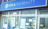 POLA THE BEAUTY 大和店の求人情報を見る
