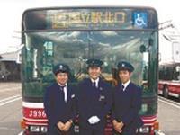 立川バス株式会社の求人情報を見る