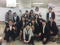 三井生命保険株式会社 青梅第二営業部の求人情報を見る