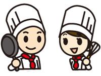食堂スタッフ(調理補助・仕込み・盛付など)【責任者】