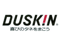 株式会社 ダスキン北陸 中央営業所の求人情報を見る