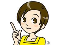 ハラダ製茶販売㈱ 秋田営業所の求人情報を見る