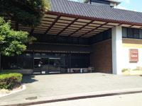 ホテル北陸古賀乃井の求人情報を見る