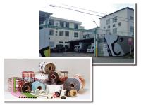 北海紙管株式会社 東京工場の求人情報を見る