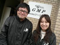 株式会社ジーエムピー 東京営業所の求人情報を見る