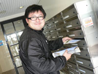株式会社ジーエムピー 町田営業所の求人情報を見る