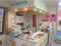 カラオケドリーム 遠野店の求人情報を見る