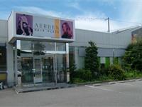 AERBEN呉羽茶屋町店(アーベン)の求人情報を見る