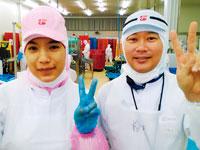フジッコ株式会社 東京工場の求人情報を見る