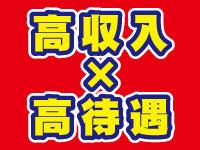 (株)アットライン東京支社の求人情報を見る
