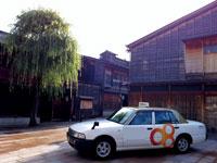 金石タクシー株式会社の求人情報を見る