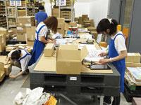 日本ロジテム株式会社 吉見営業所の求人情報を見る
