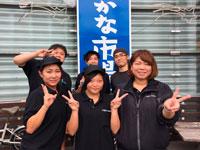 松島さかな市場の求人情報を見る