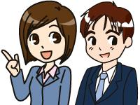 池田会計事務所の求人情報を見る