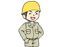 株式会社岩屋 福島営業所の求人情報を見る
