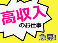 株式会社ジャパンクリエイト  名古屋営業所の求人情報を見る