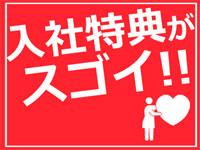 株式会社ジャパンクリエイト  千歳営業所の求人情報を見る