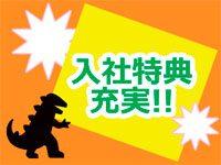 株式会社ジャパンクリエイト  鶴岡営業所の求人情報を見る