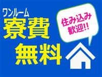 株式会社ジャパンクリエイト  姫路営業所の求人情報を見る