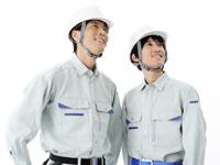 シーアイ工業株式会社の求人情報を見る